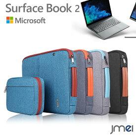 Surface Book 2 ケース 防水 撥水 13.5インチ Microsoft サフェイス ブック 2 カバー 液晶保護 ポーチ付き 手提げバッグ インナーケース 13.5インチ対応 カバー タブレットPC MacBook Air 13 MacBook Pro 13 Microsoft Surface Laptop 2 対応