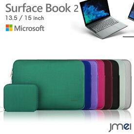 Surface Book 2 ケース 防水 撥水 13.5インチ 15インチ Microsoft サフェイス ブック 2 カバー 液晶保護 小物 ポーチ付き インナーケース 13.5インチ対応 カバー タブレットPC MacBook Air 13 MacBook Pro 13 15 Microsoft Surface Laptop 2 対応