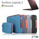 Surface Laptop 2 ケース 防水 撥水 Microsoft サフェイス ラップトップ 2 カバー 手提げバッグ 液晶保護 取り外し ポ…