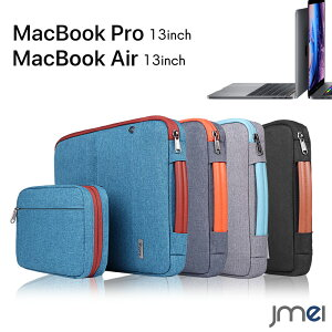 MacBook Pro 13 ケース 2017 2016 MacBook Air 13 カバー 防水 撥水 取り外し可能 ポーチ付き インナーケース おしゃれ 手提げバッグ マックブック プロ 13 ケース 耐衝撃 Surface Book 2 13 Surface Laptop 2