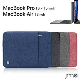 MacBook Pro 13 ケース 2017 2016 MacBook Air 13 カバー 防水 撥水 アウトポケット付き 360°保護 Macbook Pro 15 ケース インナーケース おしゃれ 持ち歩き 通勤 マックブック プロ 13 15 ケース 軽量 耐衝撃 スリム