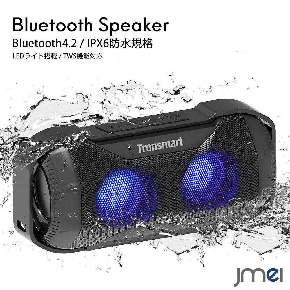 Bluetooth 防水 スピーカー IPX6防水規格 TWS対応 完全防水 14W出力 低音強化 LEDライト付 ワイヤレス スピーカー ハンズフリー 通話 LEDライト マイク搭載 12時間連続再生可能 インスタ映え 長風呂 電話 お風呂 カナビラ付き パワフル コンパクト アウトドア 野外