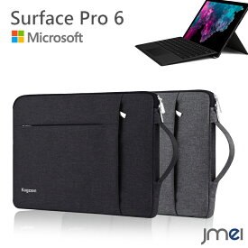 Surface Pro 6 ケース 防水 撥水 Microsoft サフェイスプロ カバー 液晶保護 アウトポケット付き インナーケース 12インチ対応 ケース カバー タブレットPC MacBook Air 11.6 MacBook 2017 New 12inch Microsoft Surface Pro 4 2017 New Surface Pro 12.3
