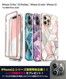 iPhone12 Pro ケース マーブル 全面保護 iPhone12 mini ケース 耐衝撃 スクリーンプロテクター 2019 iPhone 11 ケース iPhone 11 Pro ケース 米軍MIL規格取得 iPhone11 Pro Max 衝撃吸収 防塵 傷防止 ワイヤレス充電 iPhone 11 ケース 二重構造 スマホケース ブランド