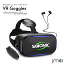VR ゴーグル 4.0-6.0インチ スマホ Bluetoothコントローラ 冷却 超軽量 Bluetooth コントローラ リモコン ヘッドセッ…