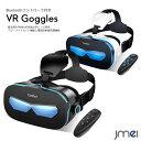 VR ゴーグル 4.0-6.3インチ スマホ FOV120° 裸眼使用可能 冷却 Bluetooth コントローラ リモコン ヘッドセット 3Dメ…
