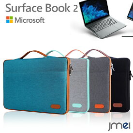 Surface Book 2 ケース 手提げハンドル付き 防水 撥水 13.5インチ 15インチ Microsoft サフェイス ブック 2 カバー 液晶保護 小物 インナーケース 13.5インチ対応 カバー タブレットPC MacBook Air 13 MacBook Pro 13 15 Microsoft Surface Laptop 2 対応