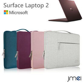 Surface Laptop 2 ケース 防水 撥水 Microsoft サフェイス ラップトップ 2 カバー 手提げバッグ 液晶保護 インナーケース 13.5インチ対応 ケース カバー タブレットPC プロテクターケース MacBook Air 13 MacBook Pro 13 Microsoft Surface Book 2