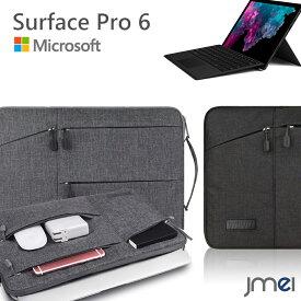 Surface Pro 6 ケース 防水 二層構造 Microsoft サフェイスプロ カバー 液晶保護 アウトポケット付き インナーケース 12インチ対応 ケース カバー タブレットPC MacBook Air 11.6 MacBook 2017 New 12inch Microsoft Surface Pro 4 2017 New Surface Pro 12.3