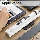 Apple Pencil ワイヤレス充電 対応 ケース 急速充電 ipad 9.7 ipad pro 10.5 iPad Air 10.5 Apple pencil カバー レザ…