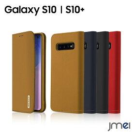 Galaxy S10 ケース 本革 手帳 耐衝撃 Galaxy S10+ ケース S10 Plus カバー かっこいい 手帳型 スタンド機能 指紋防止 ギャラクシー s10 カバー Samsung 携帯カバー Galaxy S10plus ワイヤレス充電 対応 カード収納