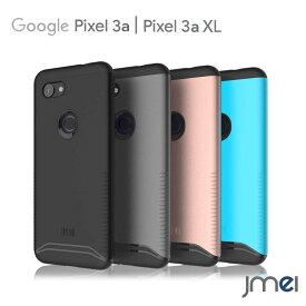 Pixel 3a ケース 二重構造 Pixel 3a XL ケース ハード Google ピクセル3a カバー レンズ保護 グーグル ケース 耐衝撃 落下防止 防指紋 全面保護カバー スマホカバー スマートフォン カバー スマホケース ブランド