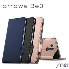 arrows Be3 F-02L ケース 手帳 おしゃれ docomo アローズ be 3 エース カバー 高級 PUレザー シンプル カード収納 ドコモ アローズ カバー スタンド機能 着脱簡単 ワイヤレス充電対応