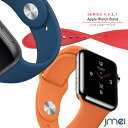 apple watch バンド Series 4 44mm 40mm 対応 シリコン 耐衝撃 スポーツ 42mm 38mm Series 1 2 3 4 対応 水洗い ソフトアップルウォッチ ベルト ブランド メール便 送料無料 apple watch Nike+ Hermes Edition(2015, 2016, 2017, 2018)