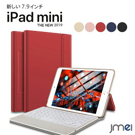 iPad mini 5 ケース キーボード Bluetooth 2019 7.9インチ 第五世代 iPad mini ケース 耐衝撃 全面保護 apple pencil 収納 衝撃吸収 オートスリープ 放熱設計 アイパッド ミニ5 ケース スタンド機能 傷つけ防止 スマートカバー 防塵 アイパッド カバー