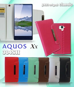 メール便送料無料 スマホカバー 手帳型 AQUOS Xx 304SH スマホケース カバー