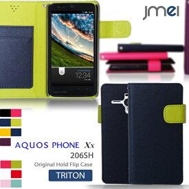 8b6b0bb389 aquos phone Xx 206SH 手帳 手帳型 スマホ ケース カバー メール便送料無料