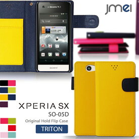 XPERIA SX SO-05D ケース レザー 手帳型ケース エクスペリア sx カバー スマホケース スマホ カバー スマホカバー docomo ドコモ スマートフォン 手帳 SO05D