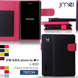 5d376b2b3442 PRADA phone by LG L-02D ケース レザー 手帳型ケース プラダフォン スマホケース スマホ