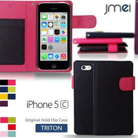 iPhone5c カバー アイフォン5C アイフォン iPhone 5C i-Phone アイフォーン ケース スマホ スマホカバー スマートフォン ドコモ docomo au softbank レザー