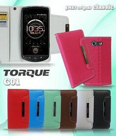 【TORQUE G01 カバー】パステル手帳カバー classic【トルク au 手帳型 スマホカバー スマートフォン エーユー スマ-トフォン】