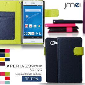 Xperia XZ1 Compact ケース SO-02K XPERIA Z3 Compact SO-02G ケース Xperia XZ1 ケース 耐衝撃 sony xperia z3 compact so−02g 手帳型ケース xperia z3 コンパクト ケース 手帳型 スマホケース ブランド エクスペリアz3コンパクト 手帳型カバー