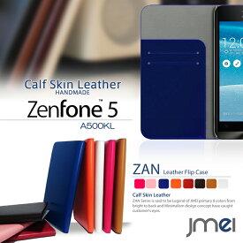 スマホケース 手帳型 本革 ハードケース スマホカバー ベルトなし 可愛い おしゃれ 携帯ケース ブランド 手帳 機種 送料無料・送料込み シムフリースマホ ゼンフォン 5 カバー asus Zenfone5 ファイブ エイスース A500KL 全機種対応