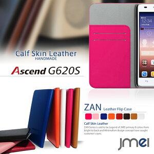 スマホケース 手帳型 全機種対応 本革 ベルトなし レザー 携帯ケース 手帳型 ブランド 手帳 機種 送料無料・送料込み スマホカバー simフリー スマートフォン Ascend G620S カバー アセンド