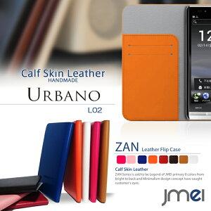 スマホケース 手帳型 全機種対応 本革 ベルトなし レザー 携帯ケース 手帳型 ブランド 手帳 機種 送料無料・送料込み スマホカバー simフリー スマートフォン URBANO L02 アルバーノ au エーユー