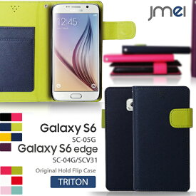 Galaxy S6 Edge ケース 手帳型 ギャラクシーs6 エッジ カバー SC-04G SCV31 S6 SC-05G ケース SAMSUNG サムスン GalaxyS6 カバー スマホ カバー スマホカバー スマートフォン 手帳