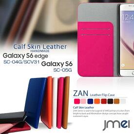 Galaxy S6 Edge SC-04G SCV31 S6 SC-05G ケース ギャラクシー エッジ SAMSUNG サムスン docomo au ドコモ エーユー スマホケース 手帳型 全機種対応 レザー 本革 ベルトなし 携帯ケース 手帳型 ブランド 手帳 機種 送料無料・送料込み スマホカバー simフリー スマートフォン