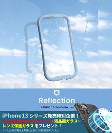 iPhone13 ケース iPhone13 Pro ケース iPhone13 mini ケース iPhone12 Pro ケース 耐衝撃 iFace Reflection アイフェイス iPhone12 ガラスフィルム iPhone 13 Pro Max カバー 米軍MIL規格 iPhone12 mini クリア TPU バンパー ストラップホール ワイヤレス充電 スマホケース