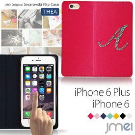 iphone x ケース iphone8 ケース iphone8plus 手帳型 スマホケース デコ 全機種対応 iphone6 ケース イニシャル 手帳型 iPhone6 Plus iphone6s ケース iphone6splus ケース iPhone 6 iPhoe5s iPhone5 iPhone5c ケース スワロフスキー 手帳型ケース