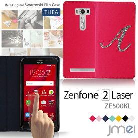 ZenFone2 Laser ZE500KL カバー 帳型 スマホケース デコ 全機種対応 キラキラ 手帳型スマホケース イニシャル 可愛い おしゃれ メール便 送料無料・送料込み スワロフスキー 手帳 機種 simフリー スマホ スマホカバー ベルトなし