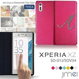 Xperia XZ1 ケース Xperia XZ1 Compact ケース so-02k Xperia XZs ケース so-03j sov35 Xperia XZ SO-01J SOV34 ケース スワロフスキー xperia xz premium so-04j カバー スマホケース イニシャル 手帳型ケース エクスペリア xz1 カバー 手帳型 スマホ カバー Sony ソニー