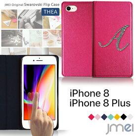 iPhone8 ケース iphone8plus ケース iphone8 plus イニシャル 手帳型 iphoneケース スマホケース アイフォン8 ケース スワロフスキー 手帳 スマホ カバー スマホカバー simフリー アイフォン 8 プラス スマートフォン 携帯 革