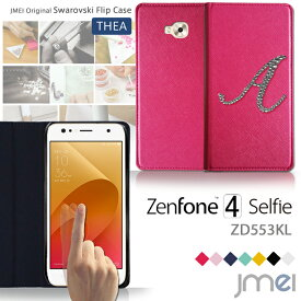 Zenfone4 Selfie ZD553KL ケース イニシャル 手帳型 スマホケース asus ゼンフォン 4 セルフィー ケース スワロフスキー 手帳 スマホ カバー スマホカバー simフリー スマートフォン 携帯ケース