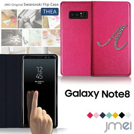 Galaxy Note 8 ケース イニシャル galaxy note8 手帳型 スマホケース samsung ギャラクシー ノート 8 ケース スワロフスキー 手帳 スマホ カバー スマホカバー サムスン スマートフォン 携帯 革