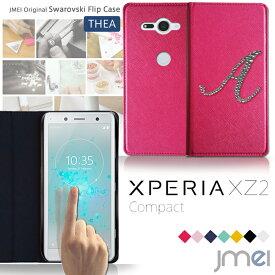 Xperia XZ2 Compact SO-05K ケース イニシャル 手帳型 スマホケース エクスペリア xz2 コンパクト ケース スワロフスキー 手帳 スマホ カバー スマホカバー sony スマートフォン 携帯 革