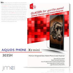 【AQUOS PHONE Xx mini 303SH】9H 液晶保護 強化ガラスフィルム【保護シート AQUOSPHONE アクオスフォン アクオス ダブルエックス スマホケース スマホ カバー スマホカバー スマートフォン softbank ソフ