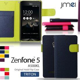 Zenfone5 A500KL ケース レザー 手帳型ケース ゼンフォン ファイブ 5 カバー スマホケース スマホ カバー スマホカバー ASUS simフリー スマートフォン 手帳型 革