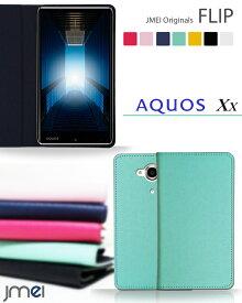 携帯ケース 手帳型 ベルトなし AQUOS Xx-Y 404SH スマホケース 手帳型 AQUOS PHONE Xx 404SH