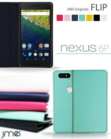 NEXUS5 ケース nexus5 カバー nexus5 tpu nexus 5 液晶保護フィルム nexus5 ケース 手帳 NEXUS5 ケース ネクサス5 ケース ネクサス5 カバー ネクサス5 NEXUS5 ケース NEXUS5 ケース nexus5 ケース 手帳 nexus5 ケース 手帳型
