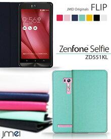 【ZenFone Selfie ZD551KL ケース】JMEIオリジナルフリップケース【ゼンフォン セルフィー カバー 手帳型 スマホケース スマホ カバー スマホカバー 楽天モバイル スマートフォン simフリー シムフリー 革 手帳】