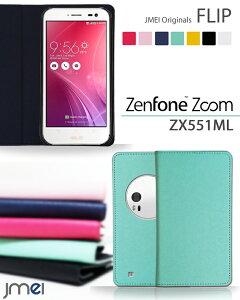 asus Zenfone Zoom ZX551ML ゼンフォン ズーム エイスース 携帯ケース 手帳型 スマホケース ブランド ベルトなし 手帳型スマホケース 全機種対応 可愛い おしゃれ メール便 送料無料・送料込み 手帳