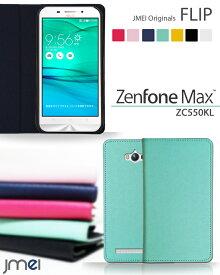 【Zenfone Max ZC550KL ケース】JMEIオリジナルフリップケース【ゼンフォン マックス カバー 手帳型 スマホケース スマホ カバー スマホカバー simフリー スマートフォン ASUS エイスース 革 手帳】