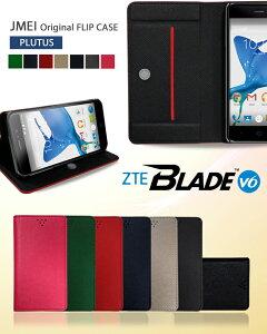 【スマホカバー 手帳型 ZTE Blade V6 ケース】ブランド レザー 手帳型ケース 携帯ケース【ブレイド v6 カバー スマホ カバー simフリー ソネット So-net スマートフォン DMM mobile 革 手帳】