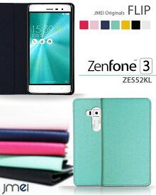 【スマホカバー Zenfone3 ZE552KL ケース】JMEIオリジナルフリップケース【ゼンフォン3 カバー 手帳型 スマホケース スマホ カバー ASUS エイスース スマートフォン 携帯 革 手帳】