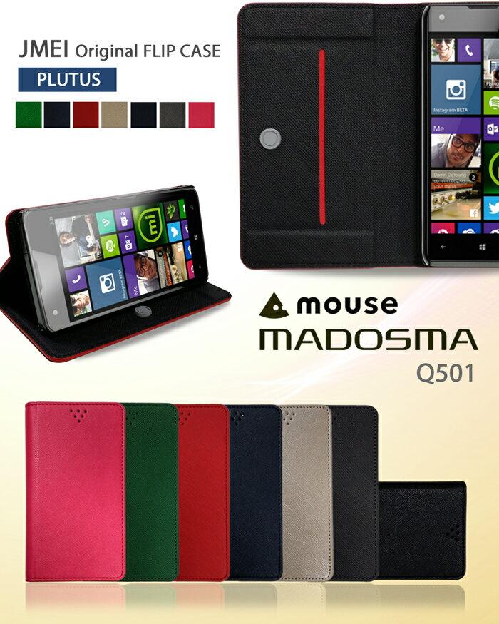 【手帳型 スマホケース MADOSMA Q501 ケース】ブランド レザー 手帳型ケース 携帯ケース【マドスマ スマホ カバー simフリー mouse computer マウスコンピューター スマートフォン 携帯 革 手帳】