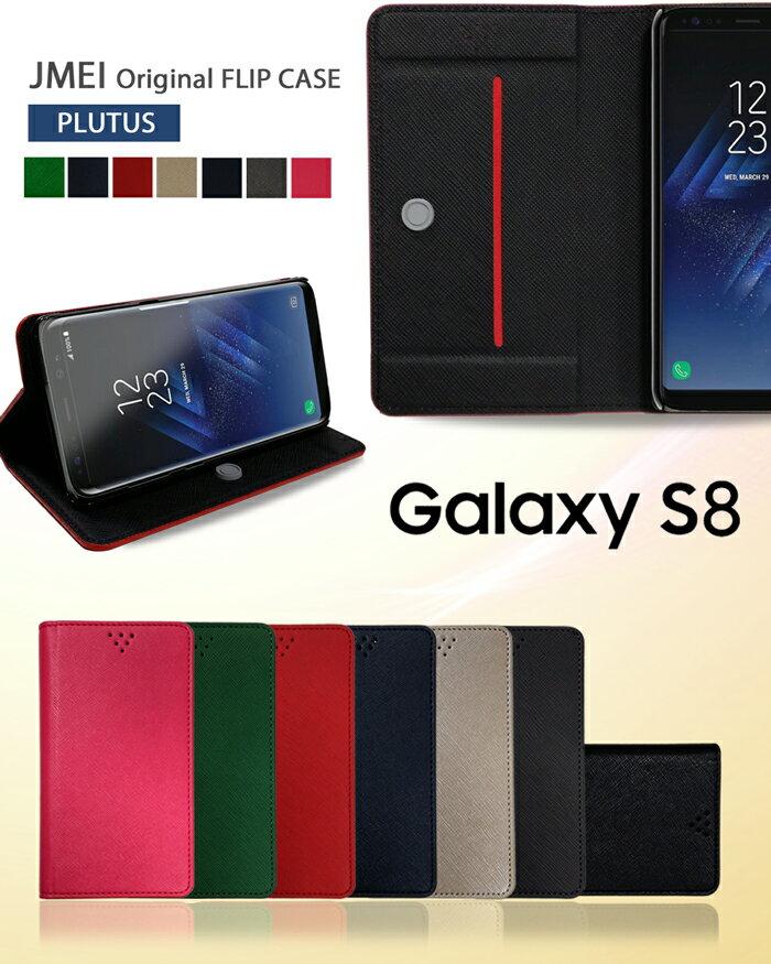 Galaxy S8 ケース Galaxy S7 edge ケース SC-02h SCV33 スマホケース samsung Galaxy Feel ケース sc-04j 手帳型 ギャラクシー Galaxy S6 edge ケース 全機種対応 ギャラクシーs7 エッジ カバー S4 SC-04E S3α SC-03E S3 SC-06D S2 LTE SC-03D WiMAX ISW11SC ケース